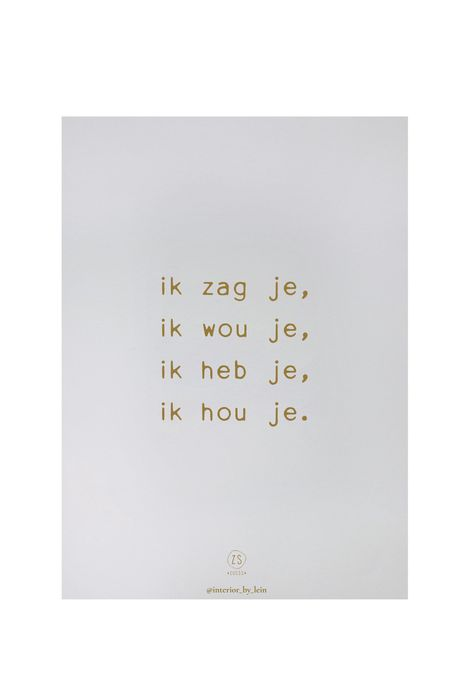 Zusss limited a4 poster ik zag je interior_by_lein